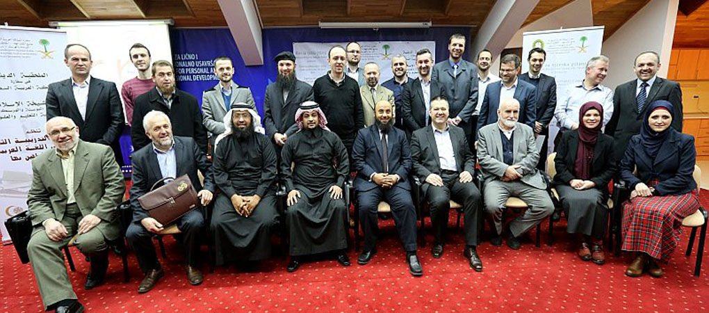 """""""Arapski za sve"""": Uspješno okončan seminar za profesore arapskog jezika"""